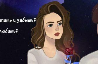 """Смысл песни """"Стеклянная"""" Guma?"""